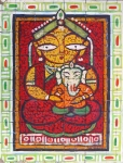 Artist: Jamini Roy<br> Medium: Gouache On Paper Board<br> Size: 17.5 x 13.5 Inches