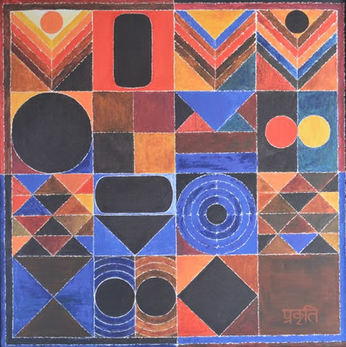 Artist: S. H. Raza<br> Medium: Print on Canvas<br> Size: 40 x 40 Inches